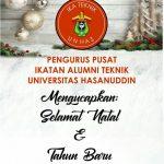 Selamat Merayakan Natal & Tahun Baru dari Pengurus DPP IKA Teknik UNHAS