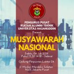 Mari Sukseskan Musyawarah Nasional IKA Teknik UNHAS 2019 !
